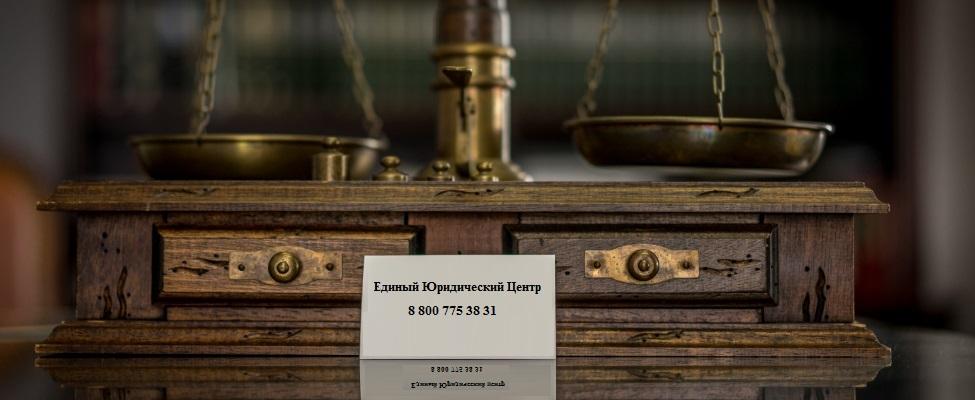 расценки адвокатов по уголовным делам - фото 7